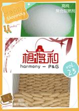 广州石蜡70#号氯化石蜡批发价格