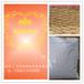 用于橡胶、电缆、塑料加工业专业阻燃剂