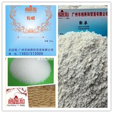 广东粉状蜡粉生产厂家直供应价格