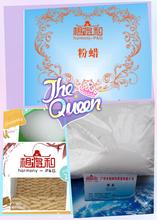 粉蜡石蜡粉广东厂家销售商最新报价