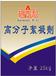 中山高分子絮凝剂专业供应商