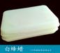 广东蜂蜡销售有限公司-广州相将和高级蜂蜡