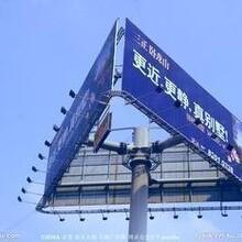 户外广告牌刷漆防腐翻新