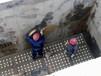 污水厂水池渗漏水堵漏贴布防腐