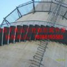 水泥烟囱安装转梯-水泥烟囱安装转梯-专业公司为你服务