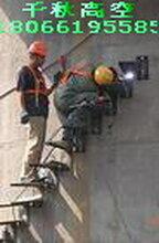 湖州市烟囱爬梯更换防腐安装公司