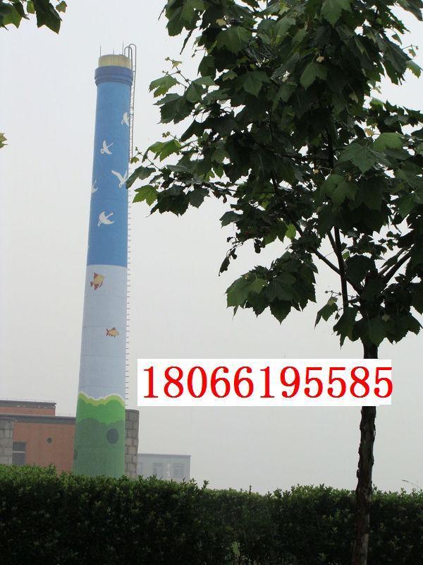 重庆烟囱刷航标色环绘画画图