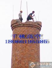 欢迎访问砖瓦厂烟囱拆除