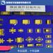 专业生产各类微电子封装热沉片材料镀金钨铜钼铜片