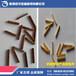 镀金钼铜合金电子封装热沉材料微电子封装片