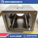92W3Ni5Cu钨镍铜钨镍铁,钨基高比重,钨镍铁合金,钨镍铁合金厂家生产