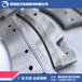 鎢基高比重合金高性能高密度鎢鎳鐵合金生產廠家