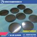 镀金镀镍圆形钼原片,各类电子封装及热沉材料生产销售