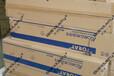 东丽反渗透膜TM720-400