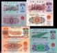 上海钱币回收价钱币价格最新出炉