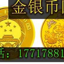 上海徐汇区金银币回收币种