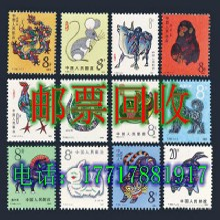 卢湾区邮票回收卢湾区邮票年册回收