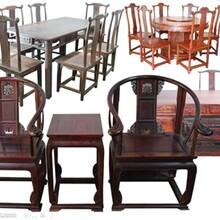 上海虹口区红木家具回收可上门收购