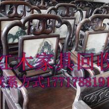 上海杨浦区回收老樟木箱子