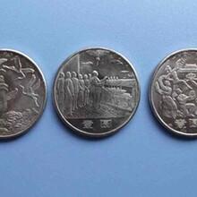 上海纪念币回收收购纪念币价格
