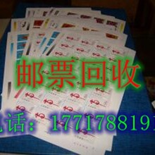 C94M梅兰芳舞台艺术邮票小型张回收价格