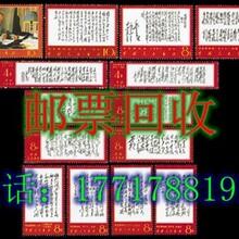 上海徐汇区纸币回收老钱币回收