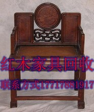 上海老红木家具收购高价回收老红木桌子