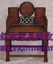 上海静安区红木家具回收红木家具收购