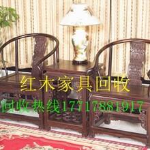 静安区红木家具回收静安区上门收购