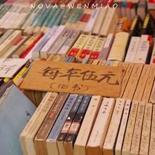 上海闵行区旧书局免费上门上海收购旧书