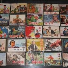 上海旧书回收虹口区大量收购各种旧书回收