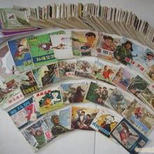 上海回收连环画/连环画高价收购图片