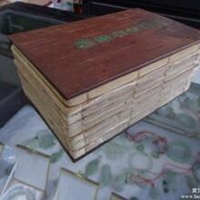 徐汇区线装书回收/专业上门收购的平台图片