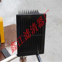除尘机除尘滤芯防静电除尘滤芯鑫江滤清器厂