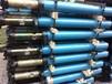 DW22-300/100X矿用单体液压支柱
