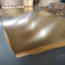 东莞永昌隆供应H90黄铜板,0.3mm黄铜板,黄铜板供应商