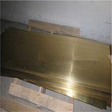 东莞永昌隆C2200黄铜板,0.3mm黄铜板,黄铜板制造