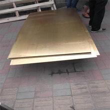 东莞永昌隆供应C2300黄铜板,0.3mm黄铜板,黄铜板生产地