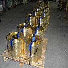东莞永昌隆供应C2300黄铜带,0.03mm黄铜带,黄铜带行情