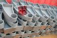 隆德鑄鋼牛角型立柱標準加工