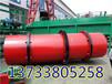 秦皇島市有機肥專用設備專業制造商