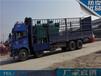 鸡粪有机肥设备专业制造商有机肥翻抛机设备一套价格多少钱