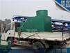 牛粪有机肥生产线设备生产厂家