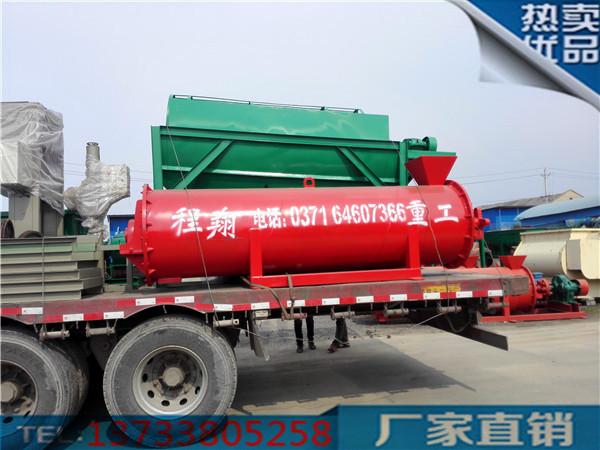 河北猪粪生产有机肥设备厂家