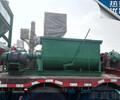 牛粪有机肥生产线设备厂家
