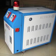 防爆油式模温机、高温导热油加热器、高温油温机