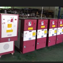 山东高温模温机-温度控制机