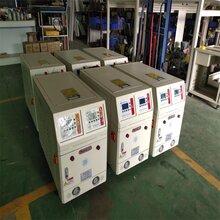 24千瓦油式模温机-温度控制设备
