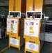 油式高溫模溫機價格-高溫油式模溫機生產