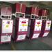 茶山油式模溫機東莞油模溫機價格200度油式模溫機